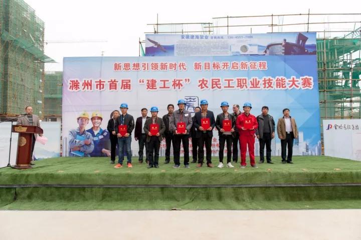 安徽滁州勘察设计院